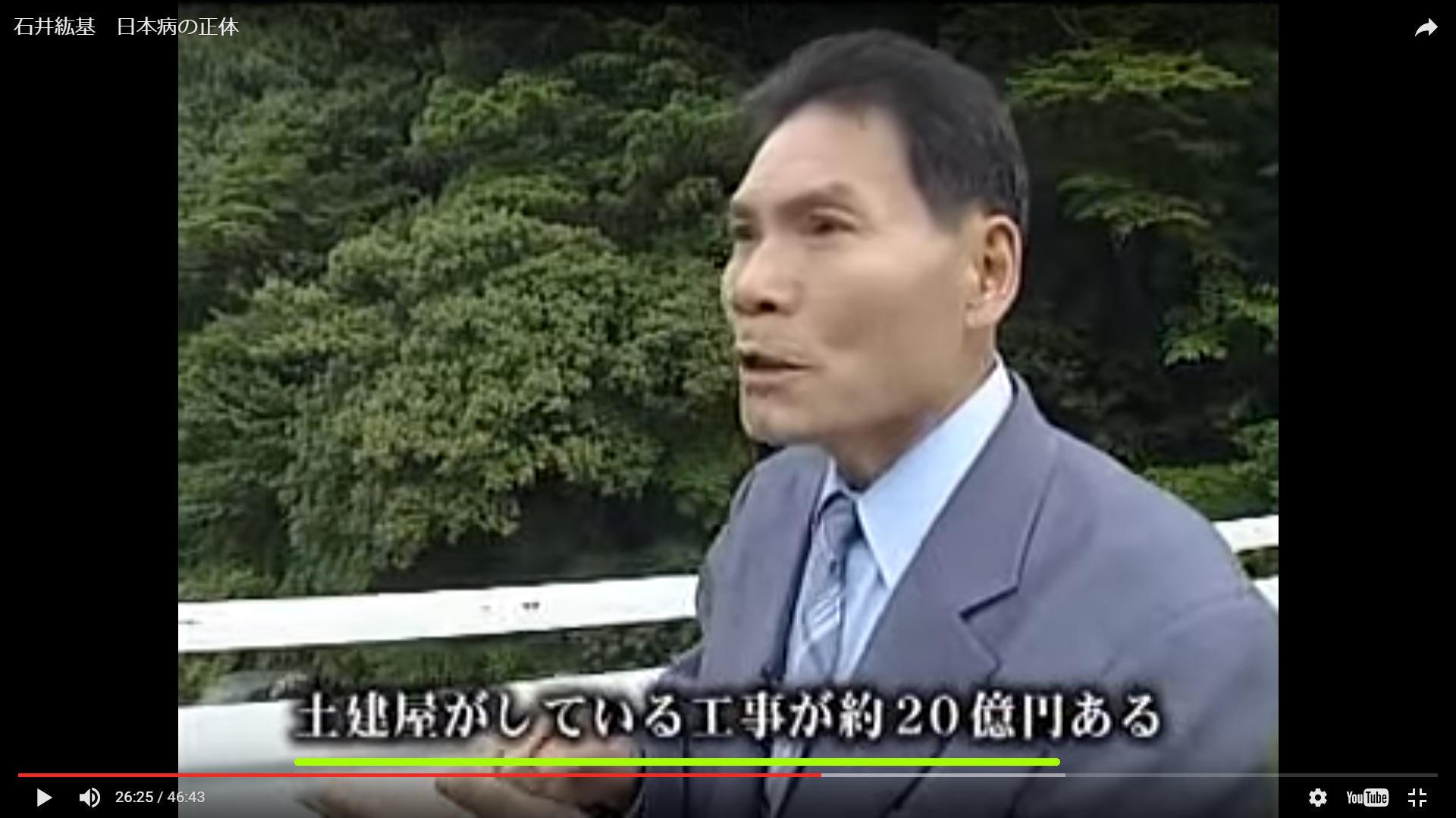 nihonbyou04.jpg