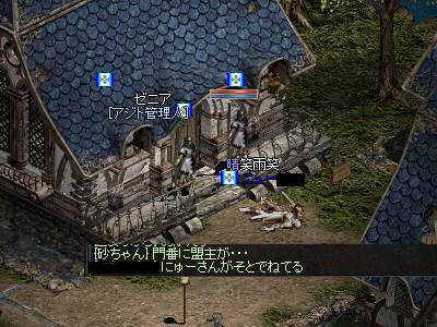 ga-do3.jpg