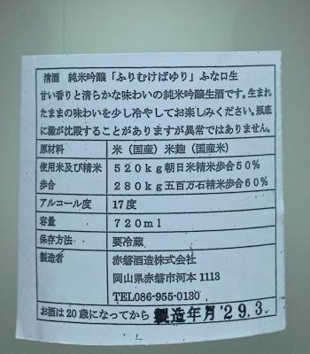 SDIM1932_201705211957254df.jpg