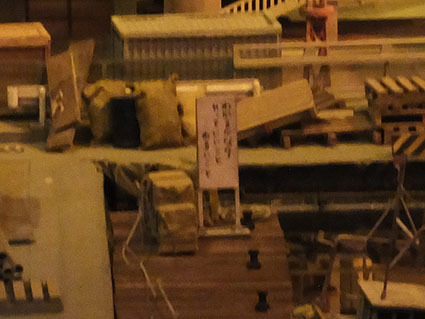 kyotoultraseven14.jpg
