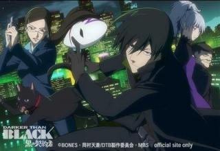 DARKER THAN BLACK -黒の契約者2007