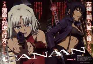 CANAAN2009.jpg