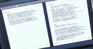 wasuyu_03_06_convert_20170528181222.jpg