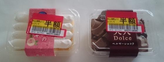 白桃のケーキ