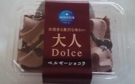 白桃のケーキ 05