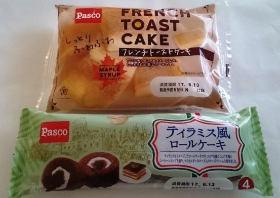 ティラミス風ロールケーキ
