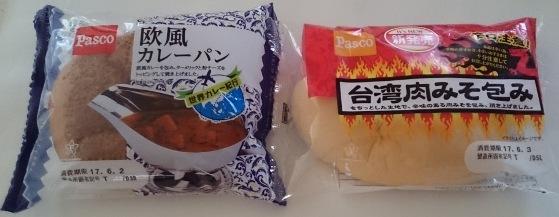 パスコ惣菜