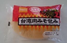 パスコ惣菜01