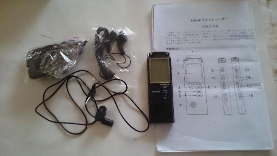 ICレコーダー02