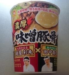 濃厚味噌豚骨01