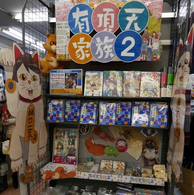 京巡り17