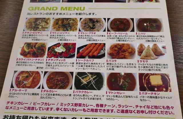 大阪ハラールレストラン3