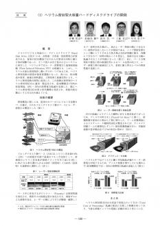 JSME_Award_Paper.png