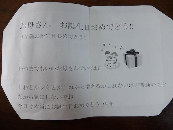 DSCF2071.jpg