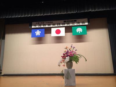 20170520miura002.jpg