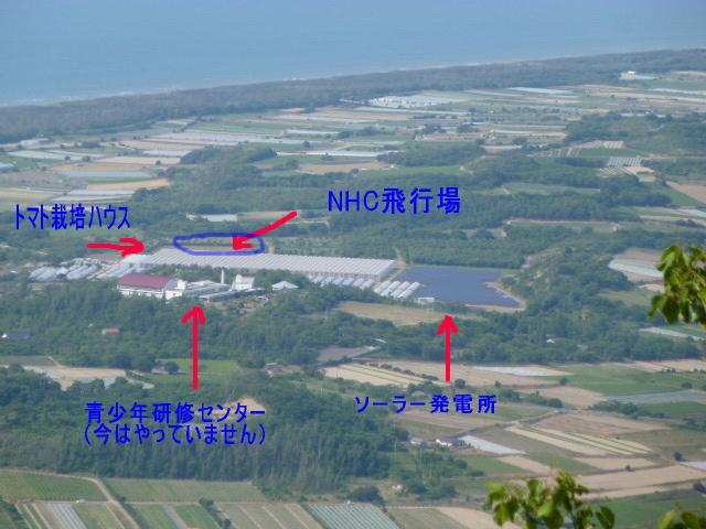 NHC飛行場