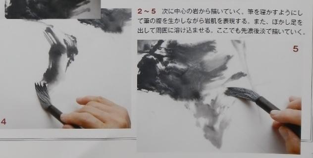 DSCN1022 (1280x960) - コピー (3)