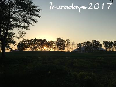 20170617_夕景
