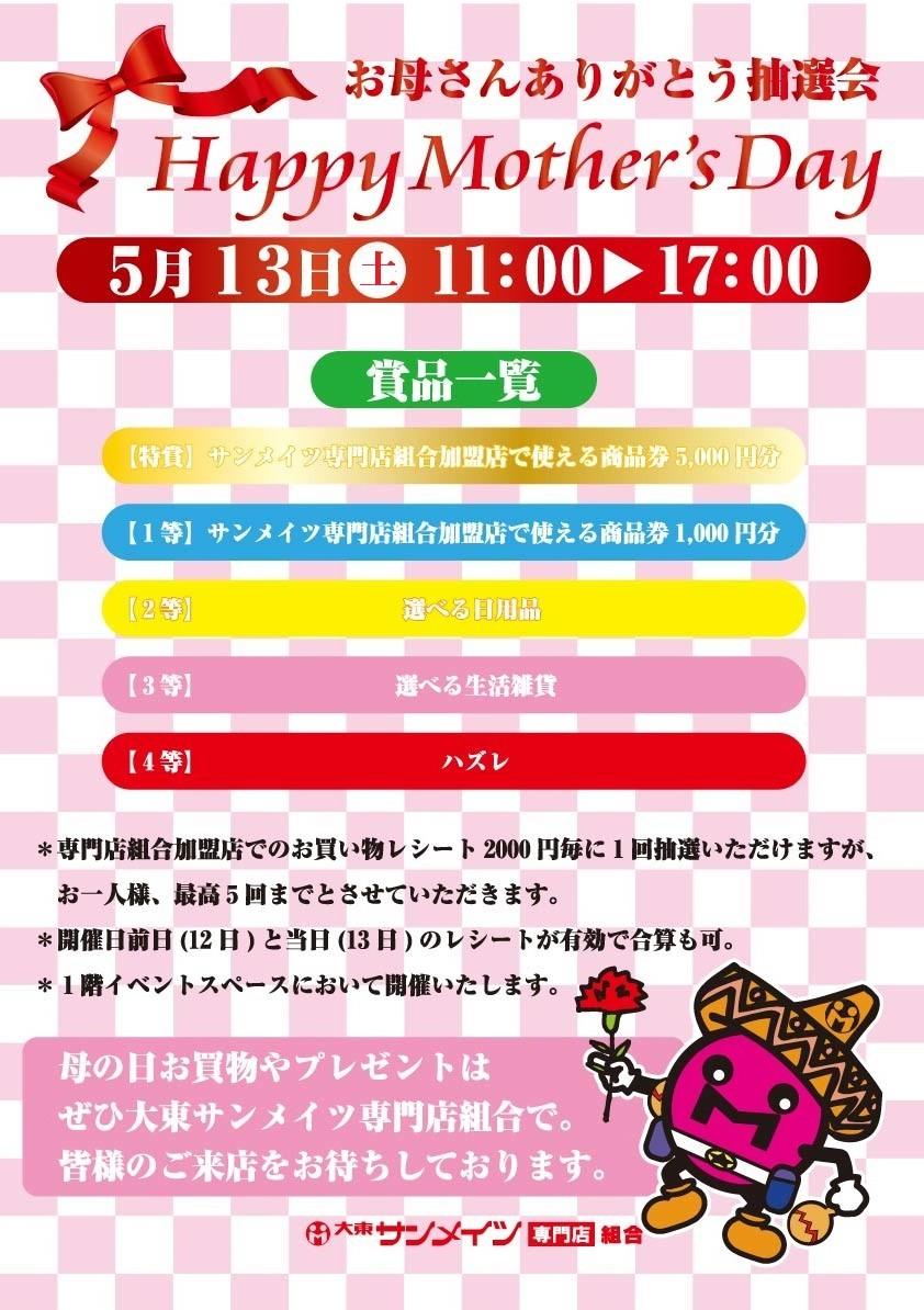 hahanohi2web2.jpg