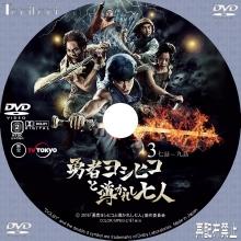 勇者ヨシヒコと導かれし七人 第01話 | 映画・ドラマ …