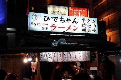 170503_nakasu02.jpg