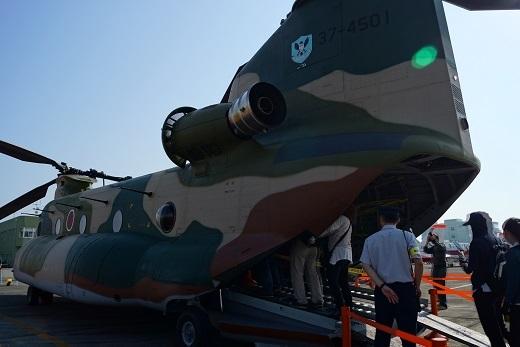 20170521静浜基地航空祭 (4)