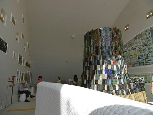 モザイクタイルミュージアム