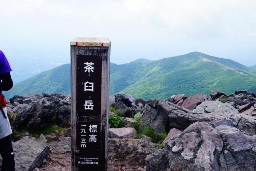 那須 朝日岳 茶臼岳 (5)