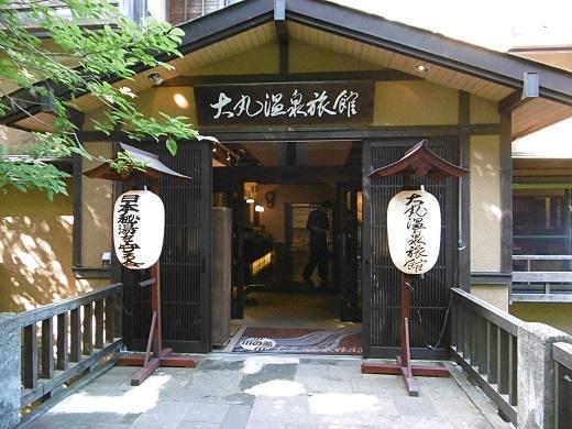 那須 朝日岳 茶臼岳 (2)