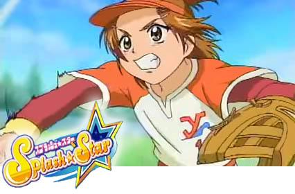 ソフトボール-キュアブルーム