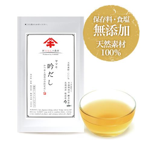 katsuokonbu-package[1]