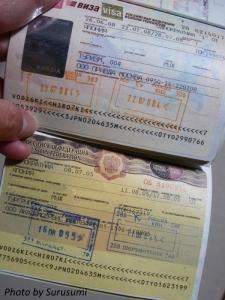 ロシアのビザ