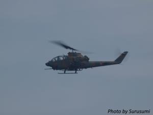 ベル AH-1S コブラ