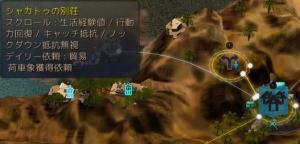 小象クエ001