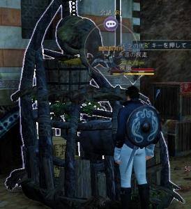 小象クエ004