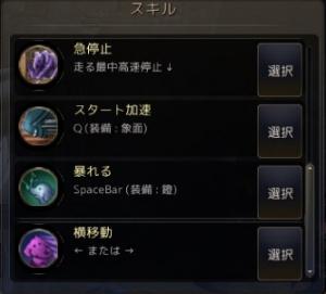 小象スキル03