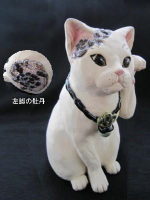 すず音窯招き猫 牡丹の白猫大サイズ横