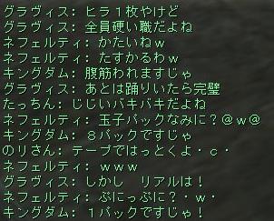 170611-1シリ子Lvあげ2