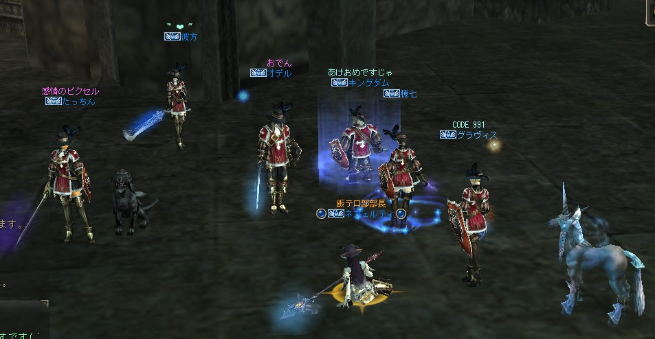 170611-1シリ子Lvあげ3