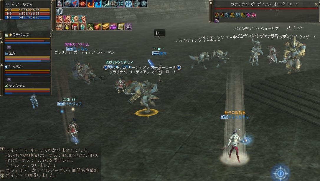 170611-1シリ子Lvあげ4