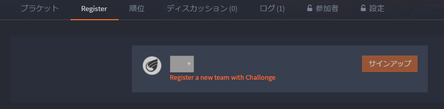 registeranewteam.png