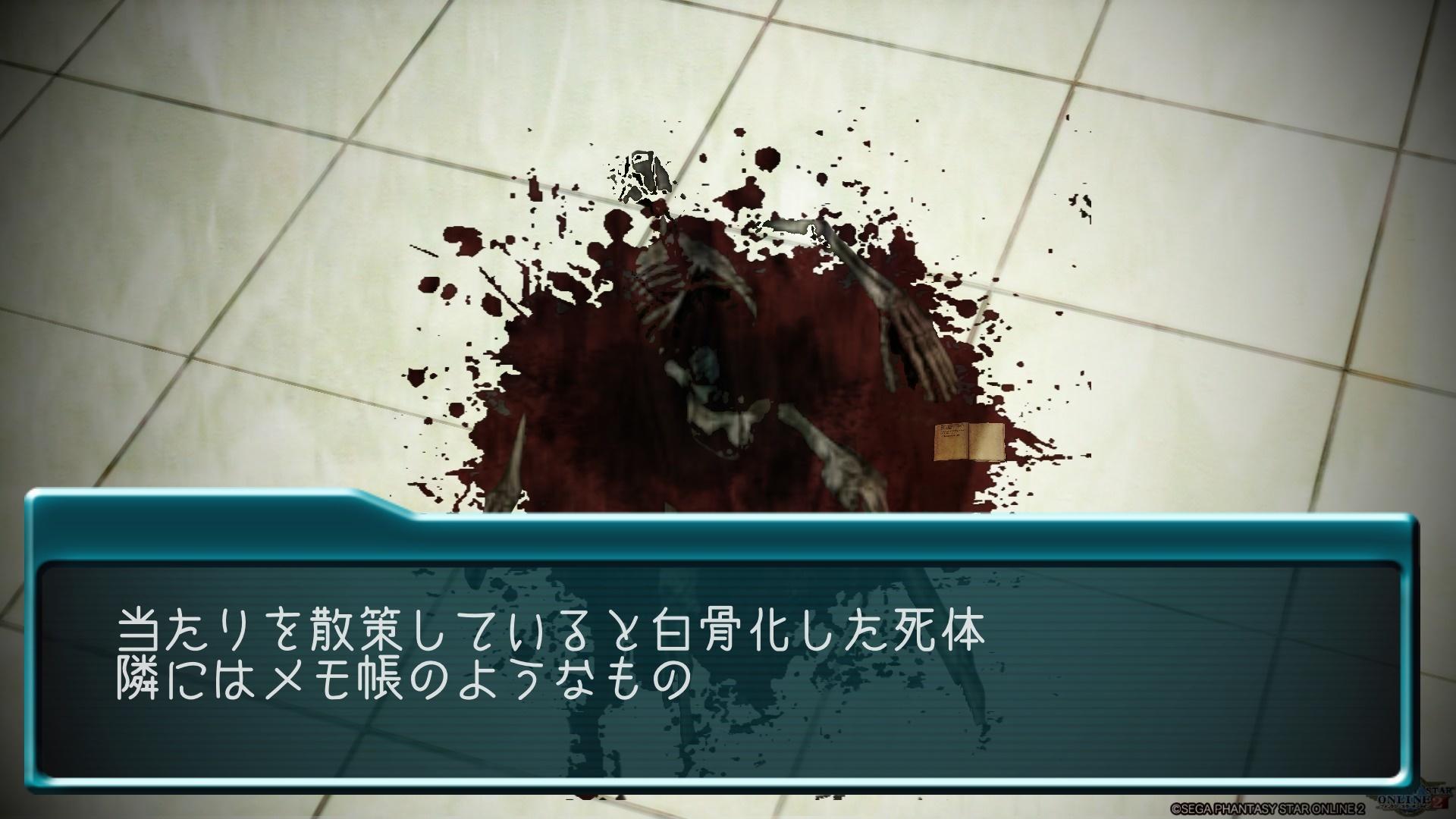 小説2N (2)