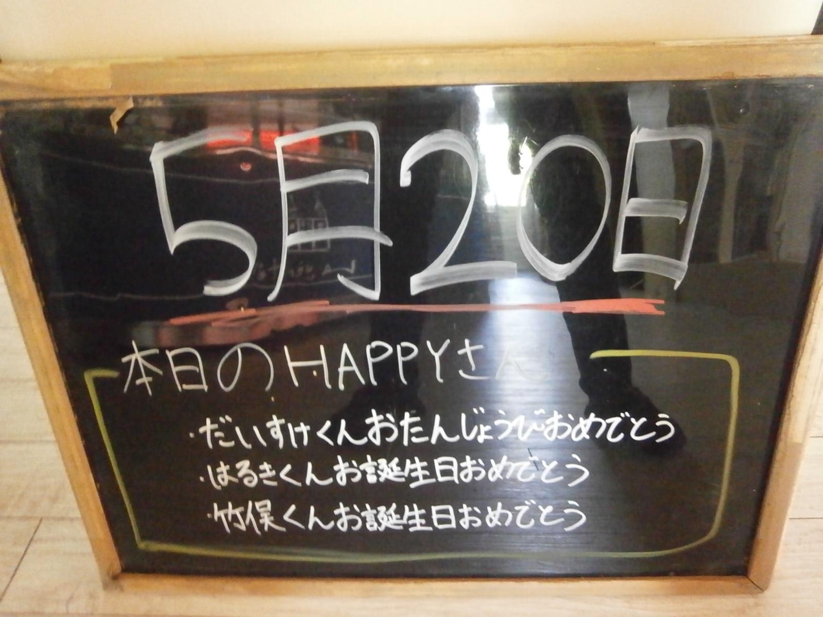 P5200002.jpg
