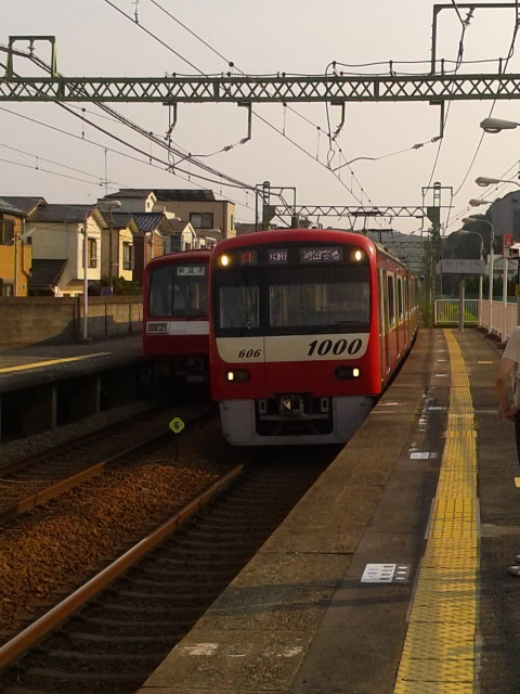 DCIM3292.jpg