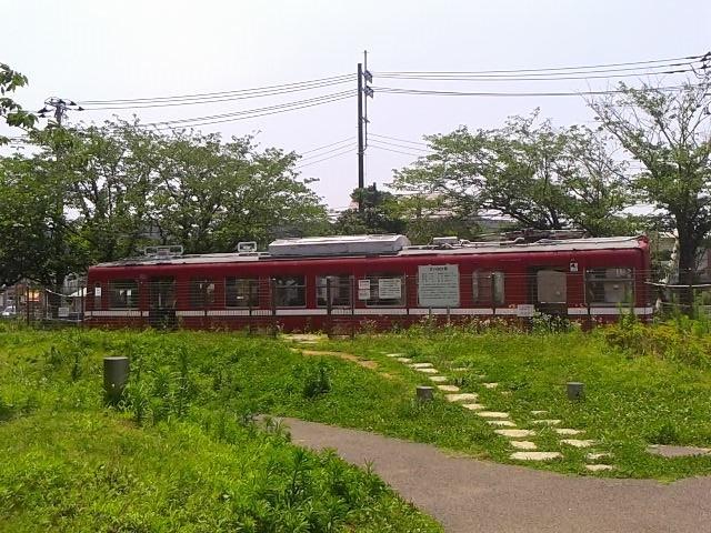DCIM3444.jpg