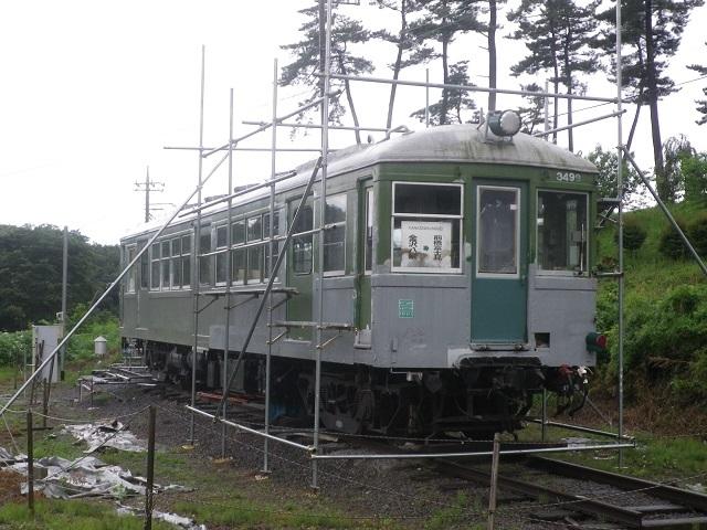 IMGP3471.jpg