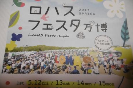 2017-05-02012.jpg