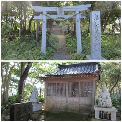 恵比寿弁天神社