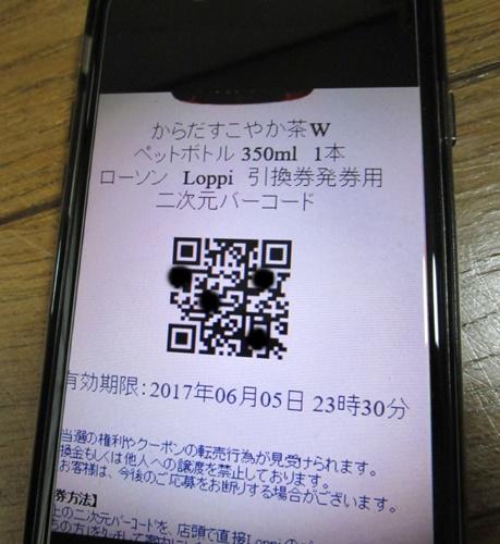 IMG_2090_20170525073752508.jpg