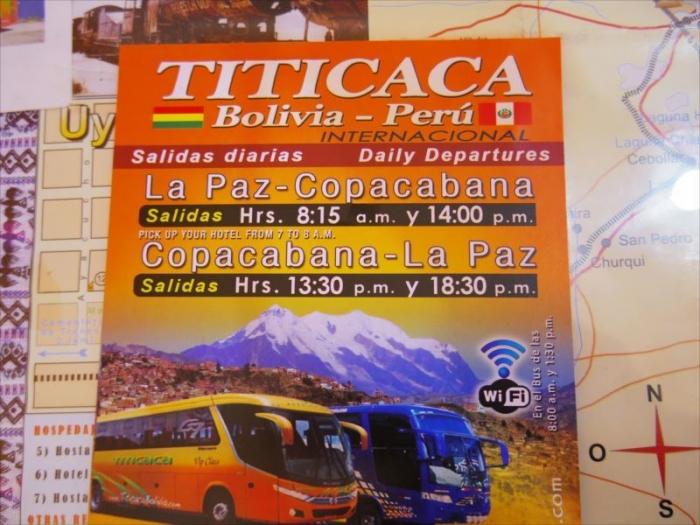 Titicaca社 (2)